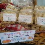 プクプク - 美味しいパンを低温でじっくりと焼き上げた「おいしいクルトン」。料理は勿論、スナック菓子としても楽しめます!!