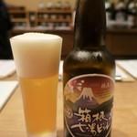 小田原おでん本店 - ・箱根七湯ビール 680円