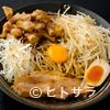麺屋 五十六 - 料理写真:コレが噂のオーション麺。一番人気の『まぜそばスペシャル』