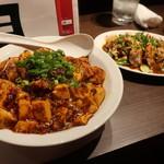 四川料理 芙蓉麻婆麺 - 今回食べたもの