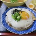 萬福軒 - 萬福焼豚たまご飯(ミニ)  ミニながら圧倒的な存在感を放つ笑