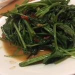 タイ食堂 サワディー - 空芯菜炒め