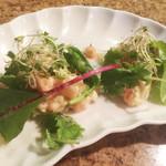 神戸パリ食堂 - サーモンのタルタル和え