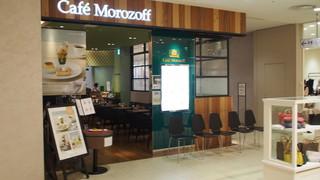 カフェ モロゾフ あべのハルカス近鉄本店