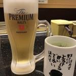 根室花まる - 生ビール