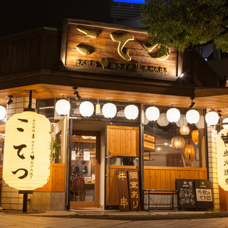 観光・出張でお越しのお客様にもオススメ☆山口の地酒