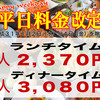 京都北山ダイニング - メイン写真: