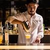 dunhill bar