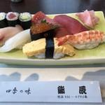 鮨辰 - 料理写真:上にぎり