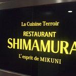 shimarabo -