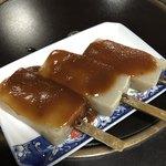錦山荘 - 料理写真:錦山荘名物!味噌こんにゃく なんと3本で200円