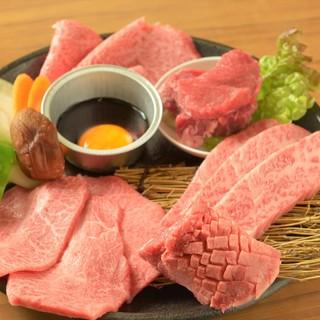 【一枚から注文可】「美味しいお肉を少しずつ」OKです!