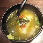 どさんこキッチン ゴリラ - お茶漬け(梅)480円