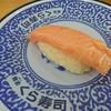 無添くら寿司 - 料理写真:大トロ