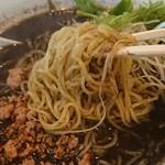 91677121 - 麺リフト