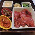 エイジング・ビーフ - 和牛焼肉ランチ①