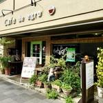 カフェ ド エグロ - 都会の街中に自然溢れる外観