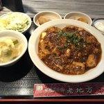 四川辣子鶏 老地方 - 汁なし香辣混ぜ麻婆麺