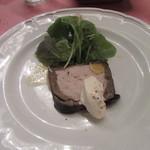 91682930 - 前菜「鶏肉のサルシッチャと茄子のテリーヌ」