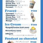 カフェ&バー スクランブル - タピオカ、フラッチェ、アイスクリーム、フォンダンショコラ★9~17時30分迄のご提供