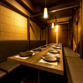 暖かな照明が包む空間でゆったり《最大40名様まで個室対応》