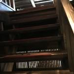 蔵元ごはん&カフェ 酒蔵 櫂 - 階段