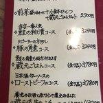 蔵元ごはん&カフェ 酒蔵 櫂 - ディナー