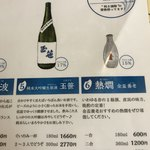 蔵元ごはん&カフェ 酒蔵 櫂 - 日本酒