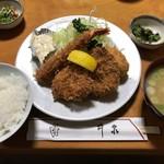 井泉 本店 -