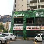 スコール - 新宿でリゾート気分♪