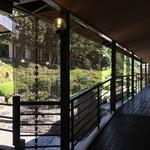 揖斐川丘苑 -