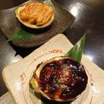 禅紫 - 丸茄子田楽