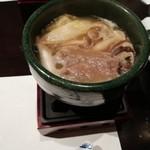 星野リゾート 界 津軽 -