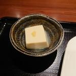 南天玉 - ・豆腐