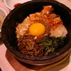 焼肉や漫遊亭 - 料理写真:石焼ビビンバ734円