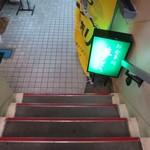 お食事処 夢とも - 階段を下って~