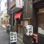 麺屋はやしまる - 店舗外観2018年8月