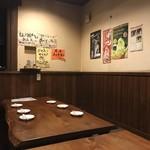 居酒屋 キッチンパパ -