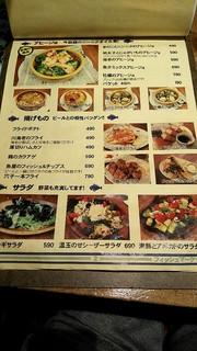 新鮮魚介・浜焼きとワインのお店 Fish Market - メニュー2