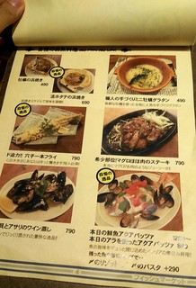 新鮮魚介・浜焼きとワインのお店 Fish Market - メニュー4