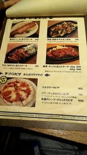 新鮮魚介・浜焼きとワインのお店 Fish Market - メニュー5