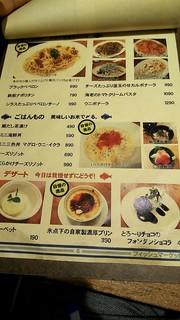 新鮮魚介・浜焼きとワインのお店 Fish Market - メニュー6