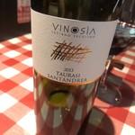 神楽坂ワイン食堂 ビストロ Entraide - ○Taurasi Santandrea 2013 Vinosiaグラス1,500円