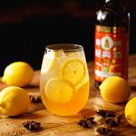 紹興酒レモンサワー