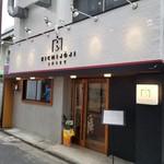 029吉祥寺食堂 - 外観
