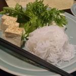 91724510 - お野菜(18-08)