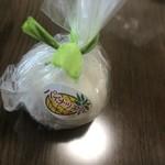 橘屋製菓舗 - 料理写真:可愛らしい 包み♡