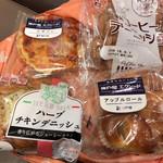 神戸屋東京工場直売店 -