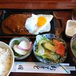 グリル国 - 料理写真:ハンバーグ目玉焼き定食