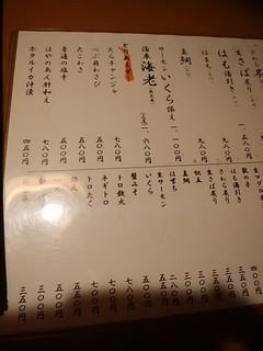鮨酒肴や魚忠本店 - 海の幸たっくさん
